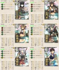 E-7,XY撃破編成装備a