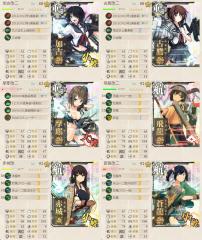 3-5最終撃破編成