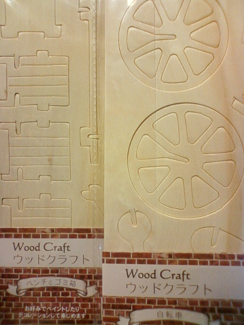wood_craft_a.jpg