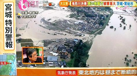 20150911大洪水 004-2