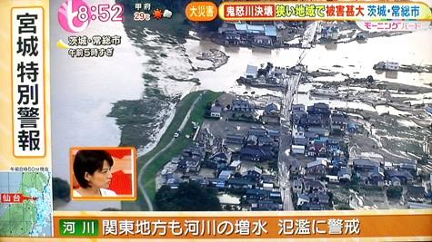 20150911大洪水 005-2