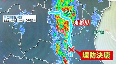 20150911大洪水 026-2