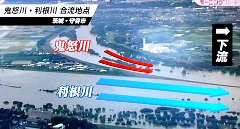 20150911大洪水 030-2