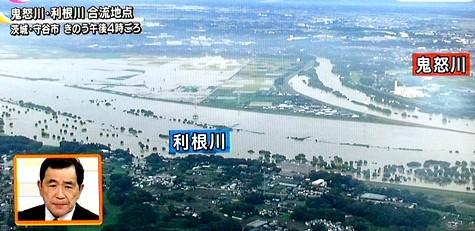 20150911大洪水 032-2