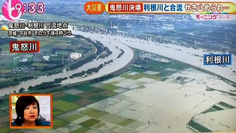 20150911大洪水 035-2