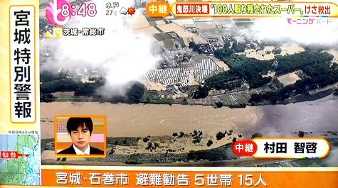20150911大洪水 001-2