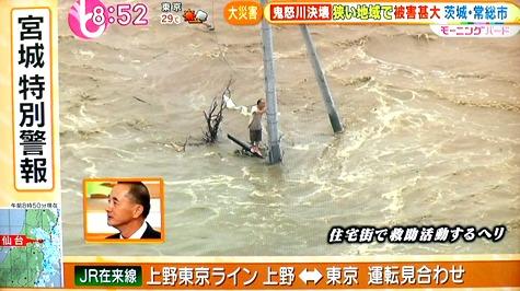 20150911大洪水 007-2