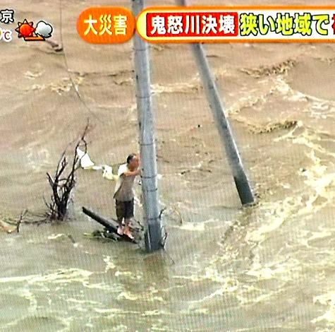 20150911大洪水 007-3