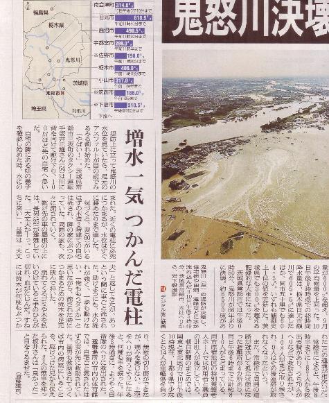 大洪水0003-2