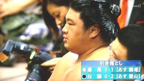 20150914 大相撲 195-2