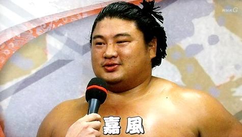 20150914 大相撲 247-2