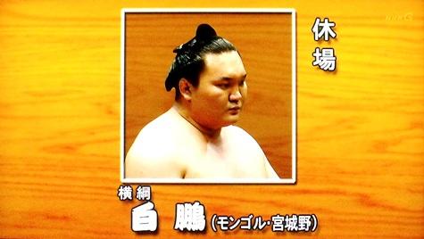 20150915 大相撲 112-2