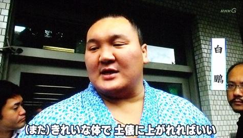 20150915 大相撲 122-2