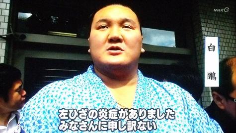20150915 大相撲 119-2