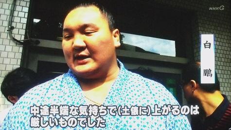 20150915 大相撲 121-2