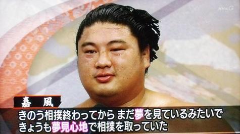 20150915 大相撲 200-2
