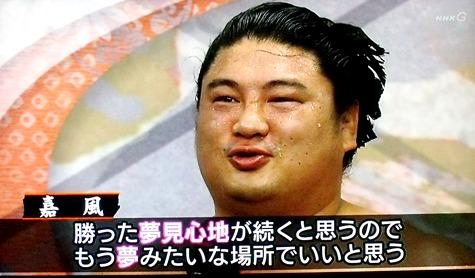 20150915 大相撲 212-2