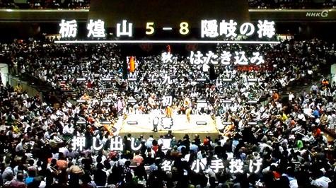 20150915 大相撲 021-2
