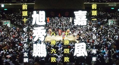 20150927 大相撲2015年秋場所 004-2