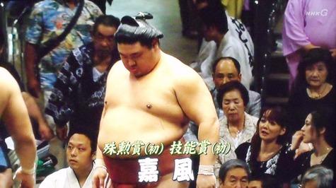 20150927 大相撲2015年秋場所 006-2