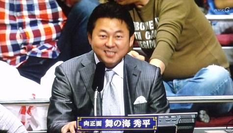 20150927 大相撲2015年秋場所 008-2