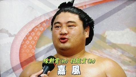 20150927 大相撲2015年秋場所 030-2