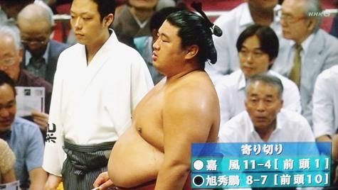 20150927 大相撲2015年秋場所 026-2