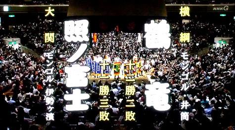 20150927 大相撲2015年秋場所 094-2