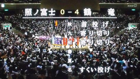 20150927 大相撲2015年秋場所 095-2