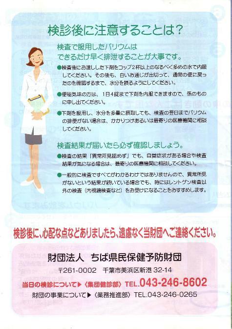 胃がん0003-2
