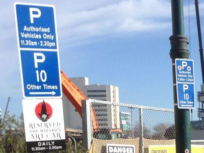 ウィザード駐車標識1