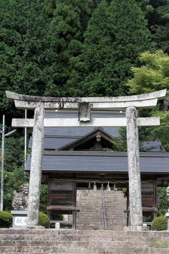 横田八幡宮