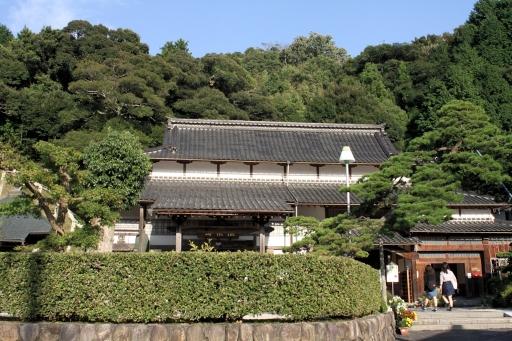 温泉山清厳寺