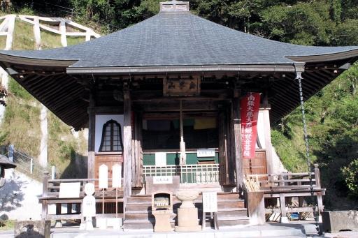 現在の岩屋寺