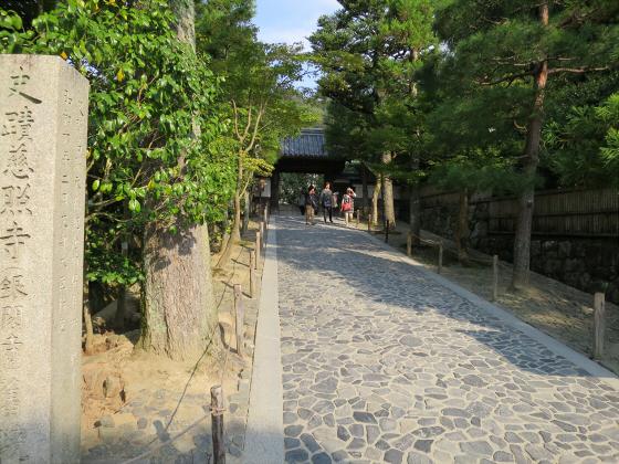 京都銀閣寺に行ってきました01