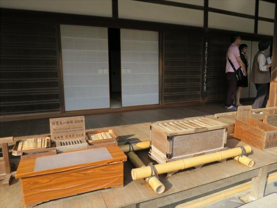 京都銀閣寺に行ってきました12