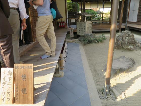 京都銀閣寺に行ってきました13
