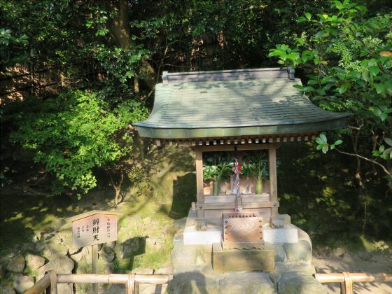 京都銀閣寺に行ってきました25