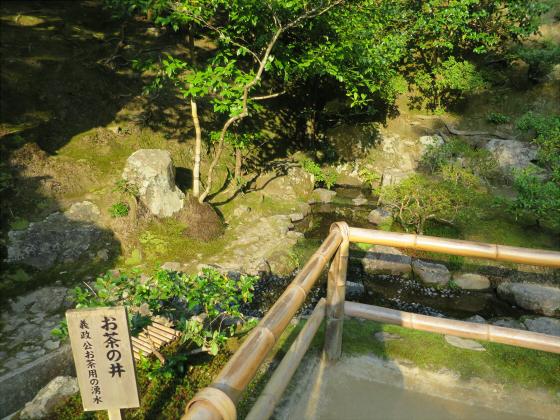 京都銀閣寺に行ってきました31