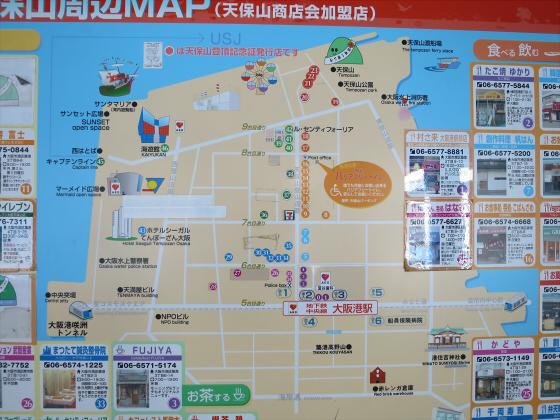 大阪築港GLIONミュージアム55