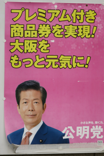 ビンボー~怒りの商品券~03