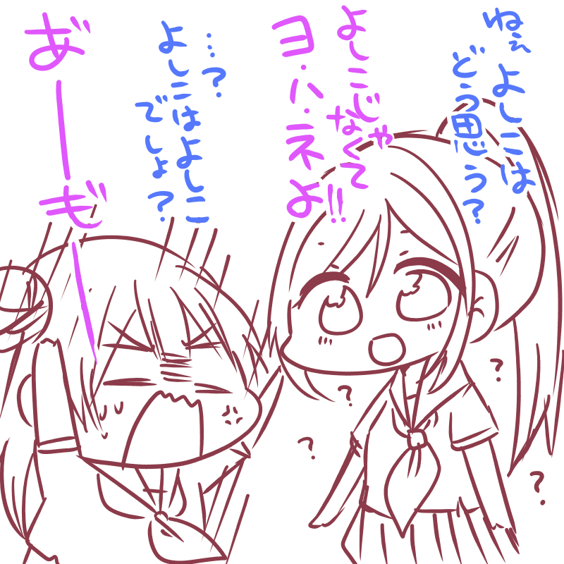 kanayosi.jpg