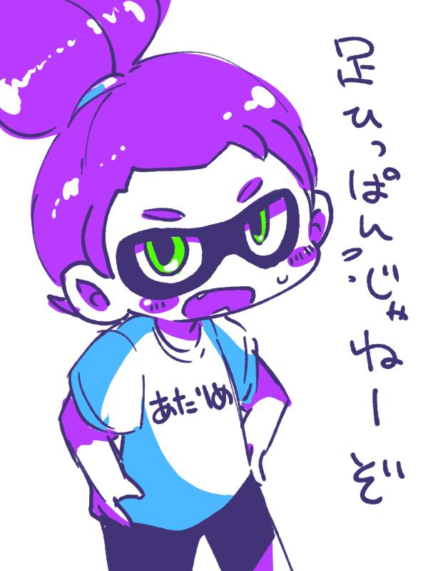 osuika.jpg