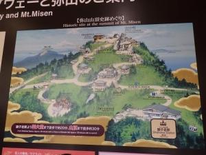 弥山展望台地図