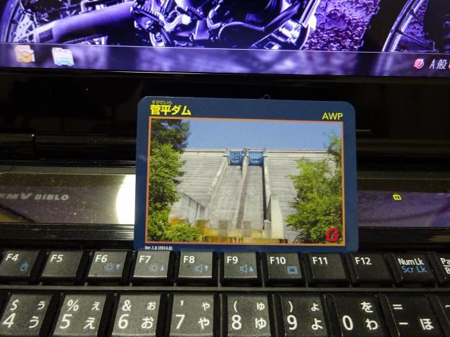 2015_0913_170027-DSC00680_convert_20150913180349.jpg