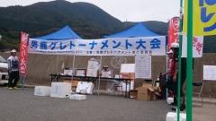 2015.9.6 男鹿グレ テント