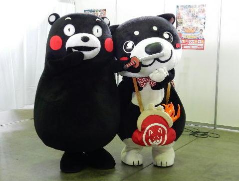 くまもん 柴っこちゃん 3