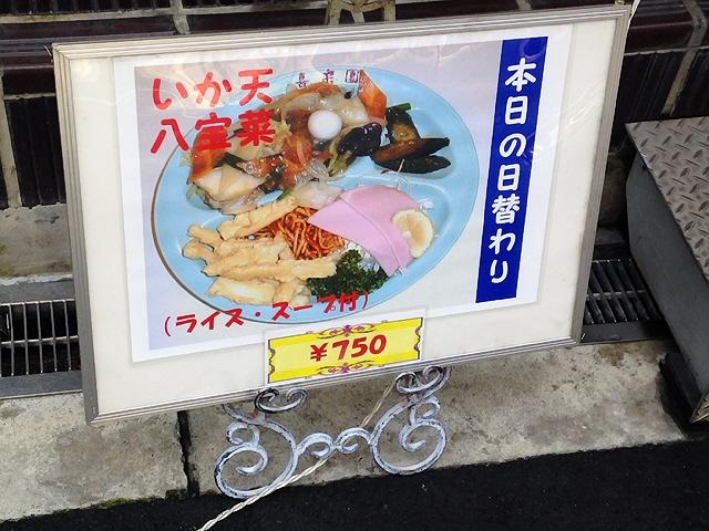 スマホに残ってた写真。この夏のお気に入りの昼ご飯!(^^)!