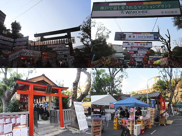 この夏のイベント参加日記。8月3日の生田の夏祭り。。
