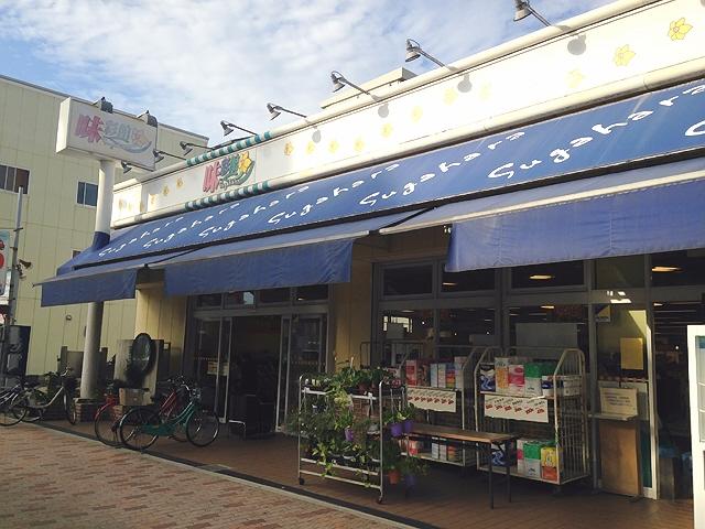 9月12~13日秋晴れのお出かけ日和☆長田下町でランニングとお買い物編(^_^)/